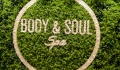 AIDAnova Body & Soul Organic Spa