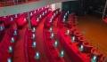 Amadea Atlantik Show Lounge