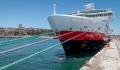 Fram Schiffsansicht