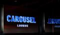 Meraviglia Carousel Lounge