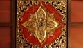 Paukan 2007 - Ornamente