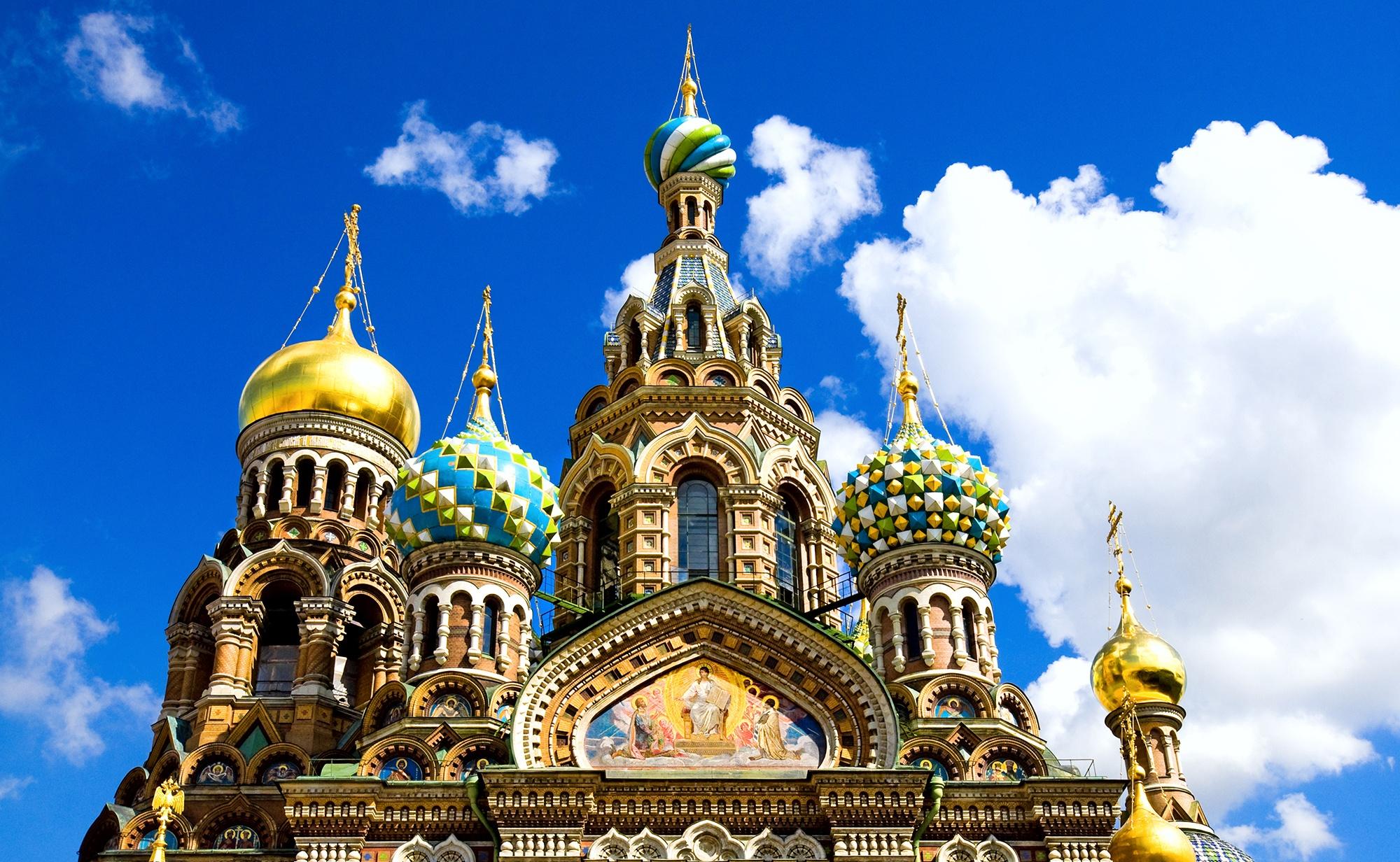 Blutskirche St. Petersburg