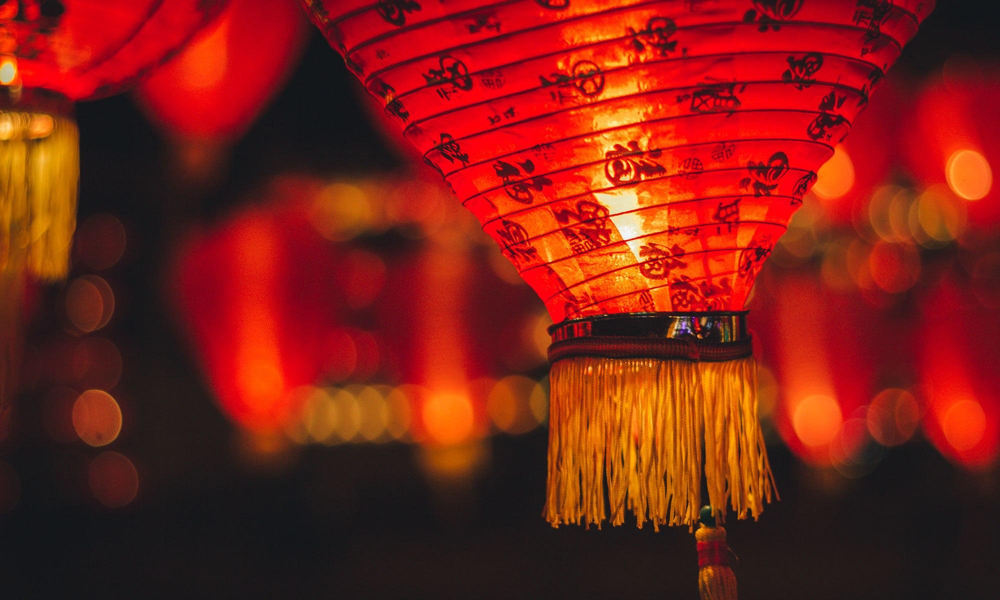 Laternen China